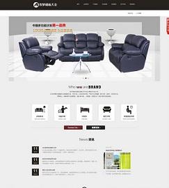 高端大气织梦家具公司网站模板